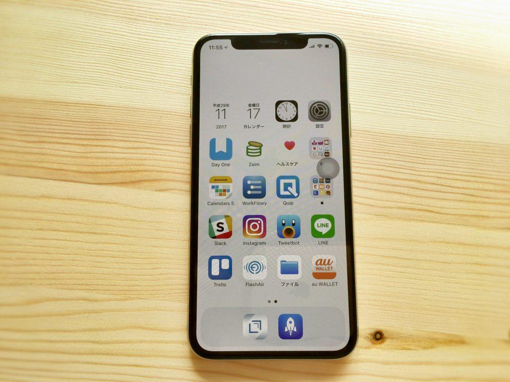 iPhone xホーム画面
