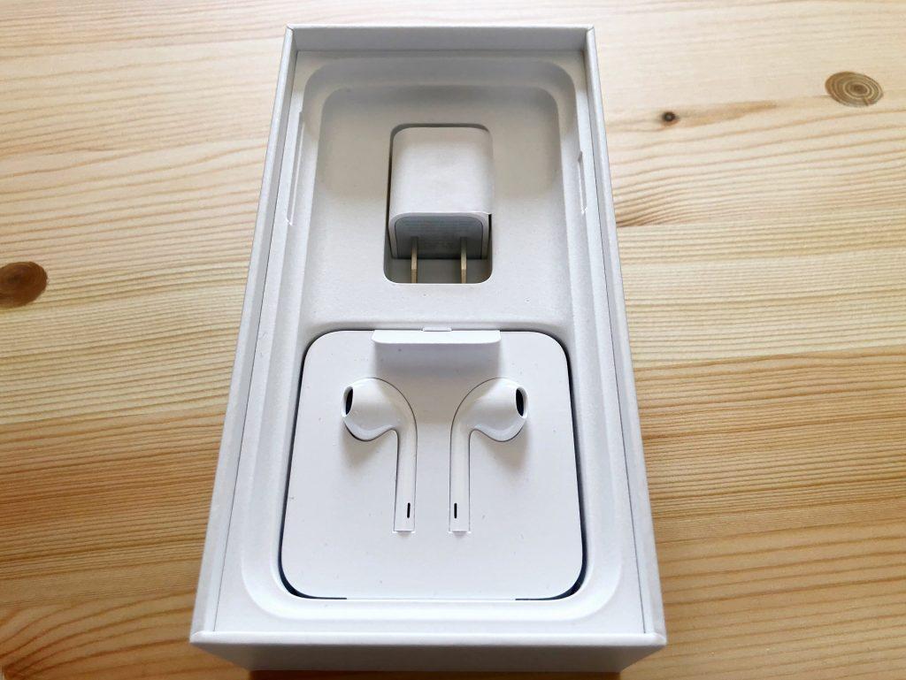iPhone x 箱の中身