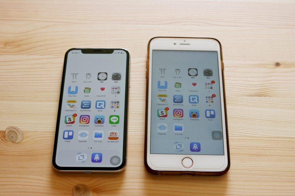 iPhone xとiPhone6plusの大きさ比較
