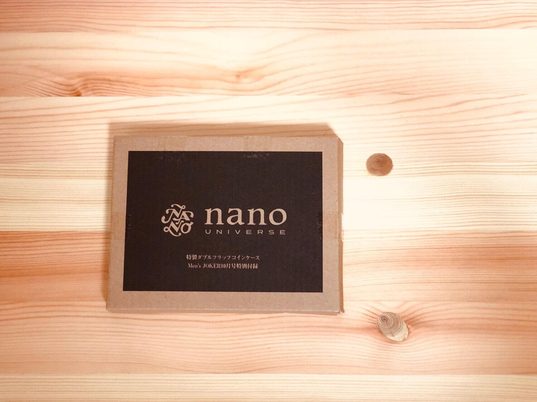 Men's JOKER10月号付録 ナノ・ユニバースコインケースの箱