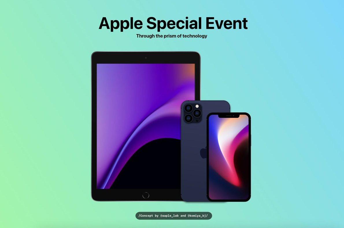 Appleスペシャルイベント2020