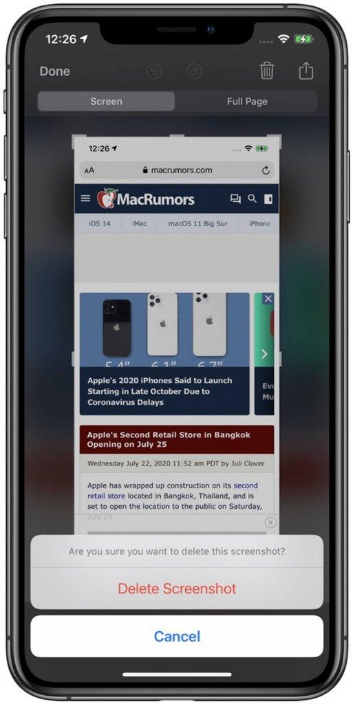 iOS14のスクリーンショットの削除