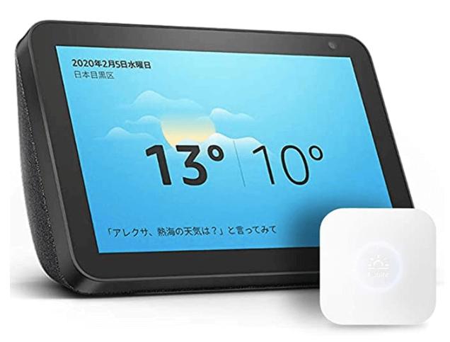 Amazon 「Echo」製品のセール