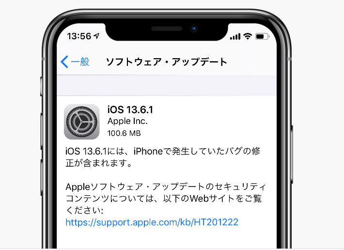iPhone「iOS 13.6.1」リリース