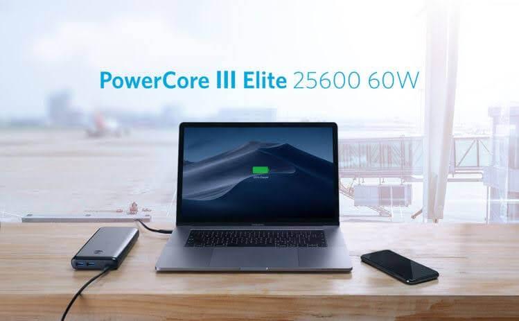 「Anker PowerCore III Elite 25600 60W」の特徴