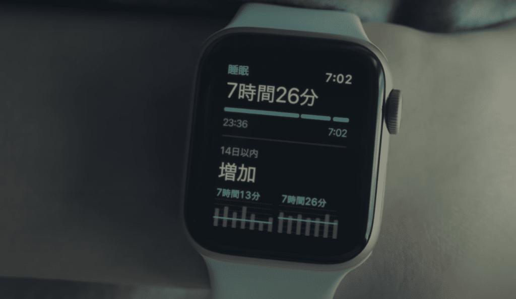 Apple Watch CM動画 起床シーン
