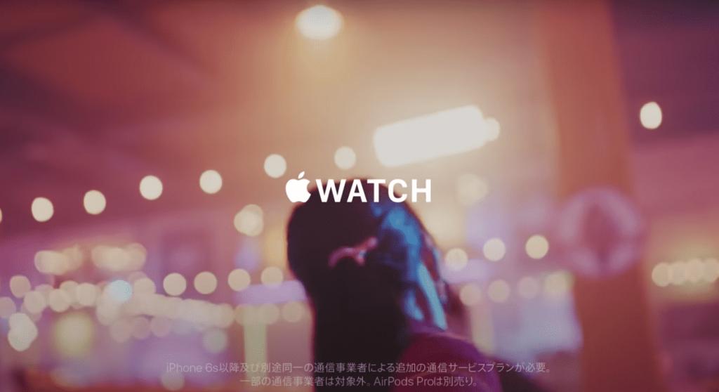 Apple Watch CM動画