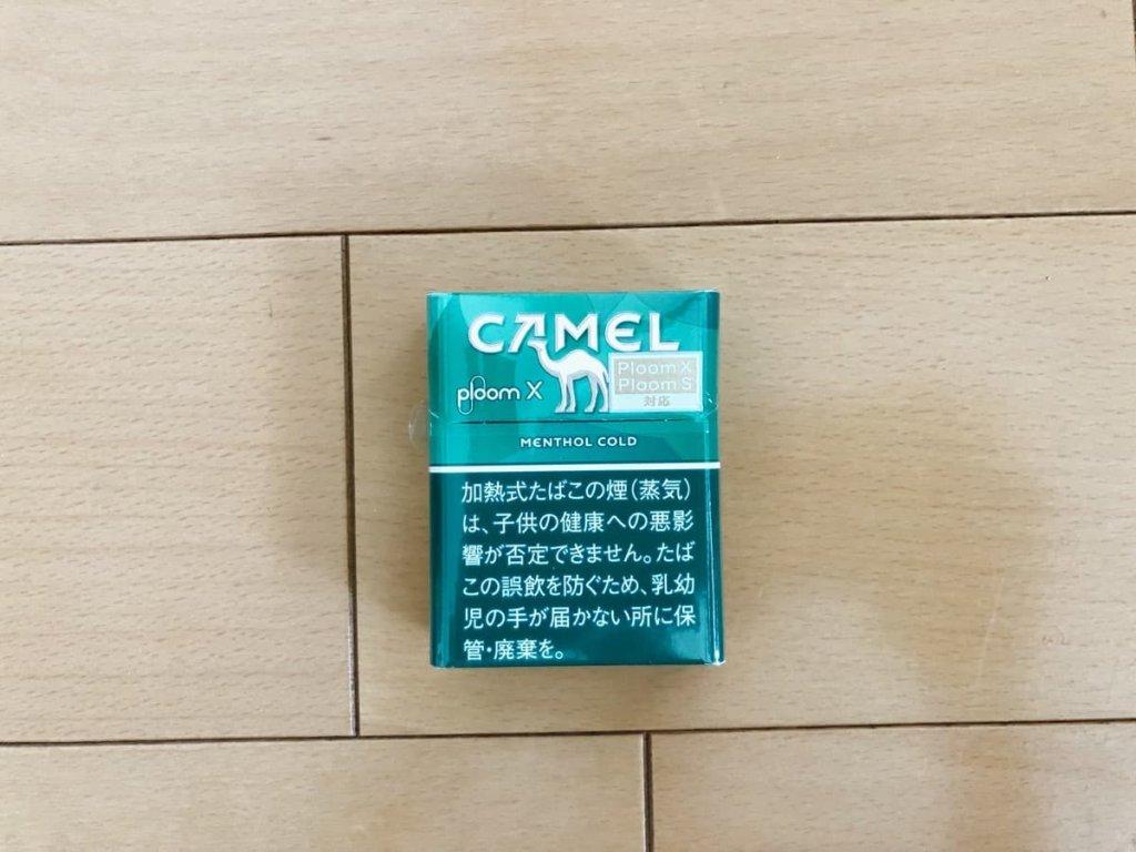プルーム・エス用タバコスティックのリニューアル パッケージデザイン