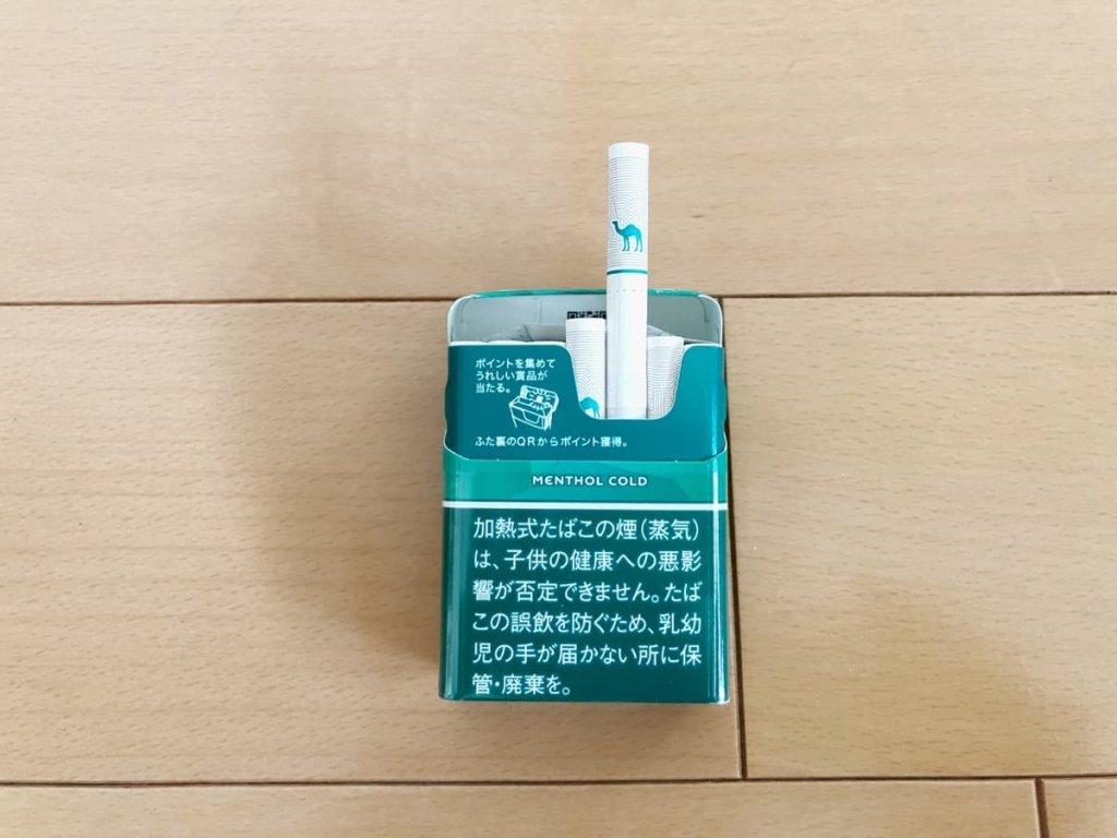 プルーム・エス用タバコスティックのリニューアル  スティックのデザイン