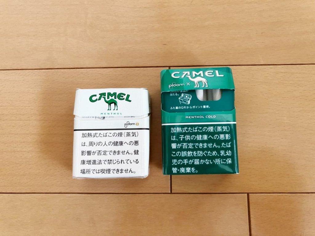 プルーム・エス用タバコスティックのリニューアル パッケージデザイン比較