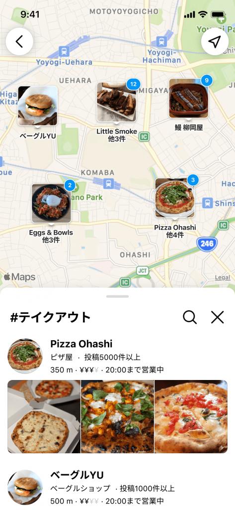 Instagram ハッシュタグ検索 地図表示