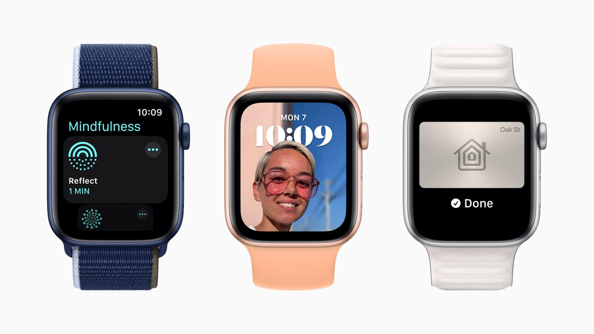 watchOS 8の新機能まとめ