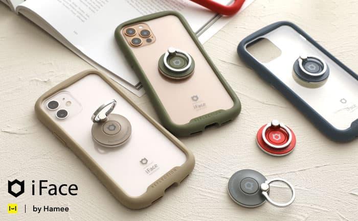 Hamee(ハミィ) スマホリング「iFace Finger Ring Holder インナーサークルタイプ 新カラー発売