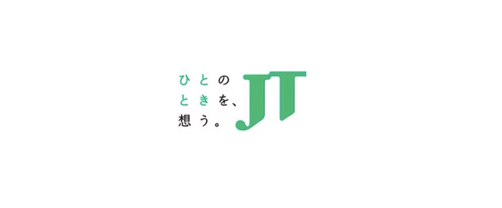 JT たばこ値上げ