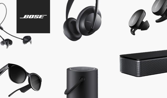 Bose 期間限定特別セール