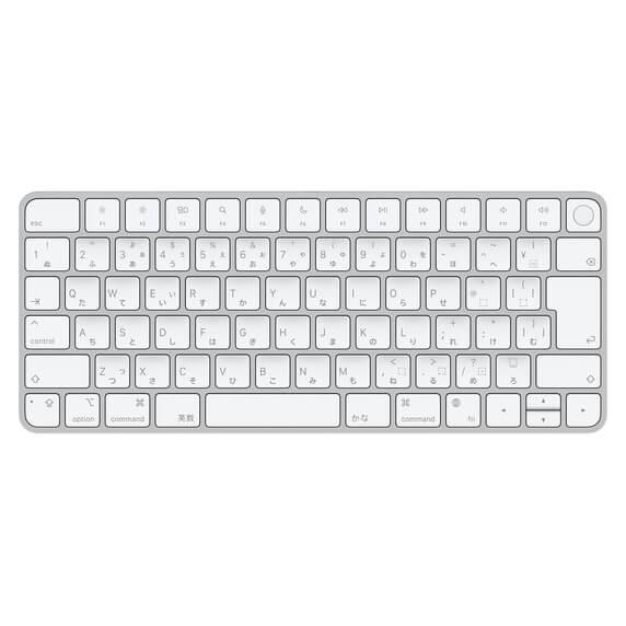 Touch IDを搭載した「Magic Keyboard」