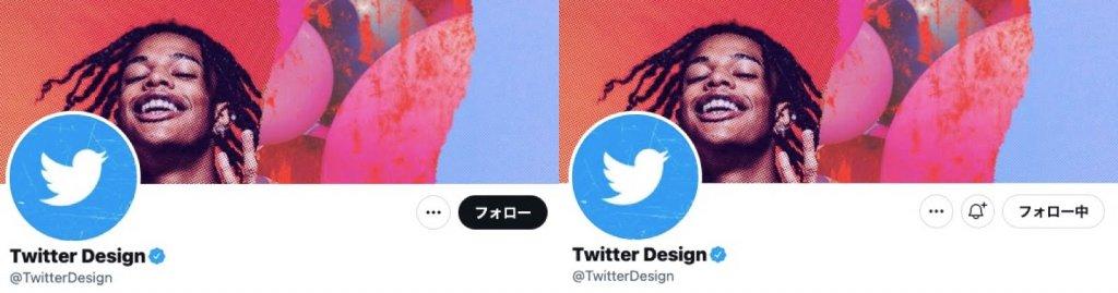 Twitterフォローボタン デザイン変更 ライトモード